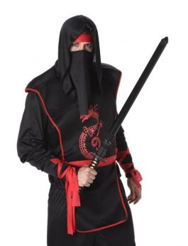 Ninja - S