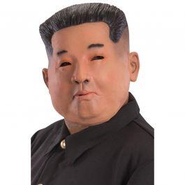 Korean leader latex mask