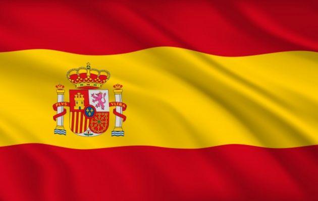 Country Flag Spain 90 x 150 cm