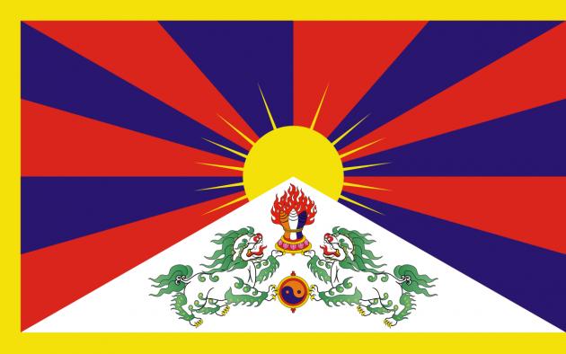 Country Flag Tibet 90 x 150 cm