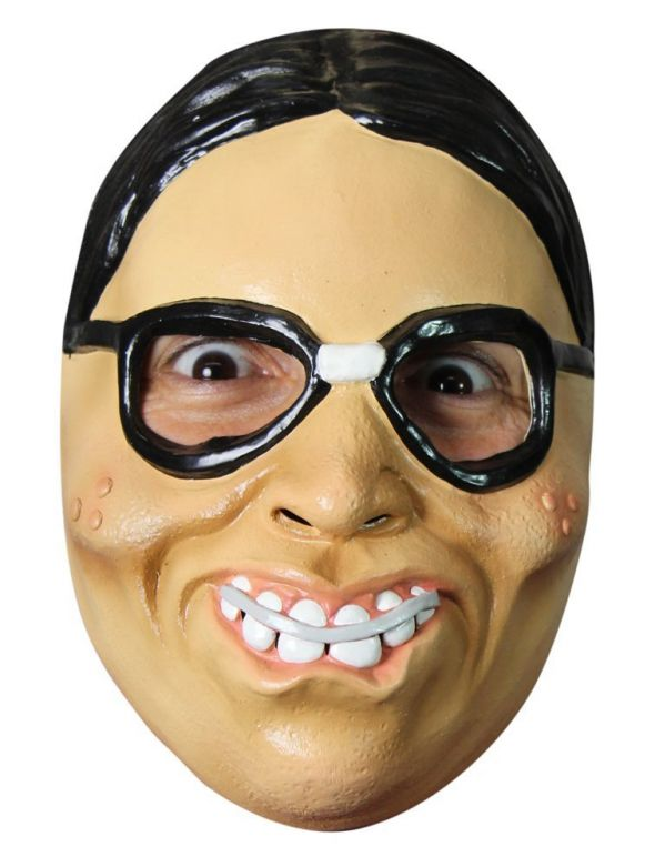 Face Mask - Nerd