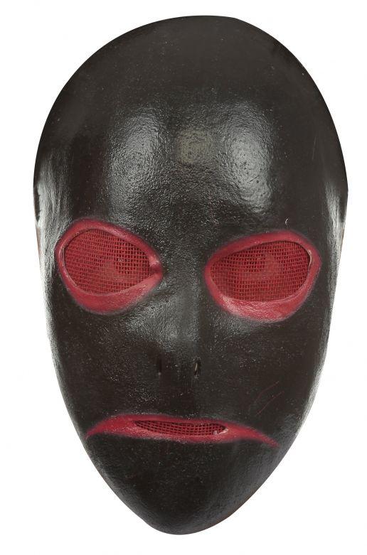 Face Mask - Creepypasta: Hoodie